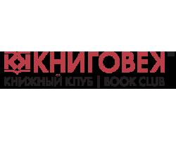 «Книжный клуб – Книговек»